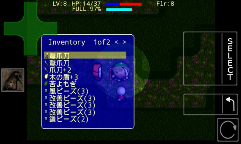 Voyage to Farland- screenshot