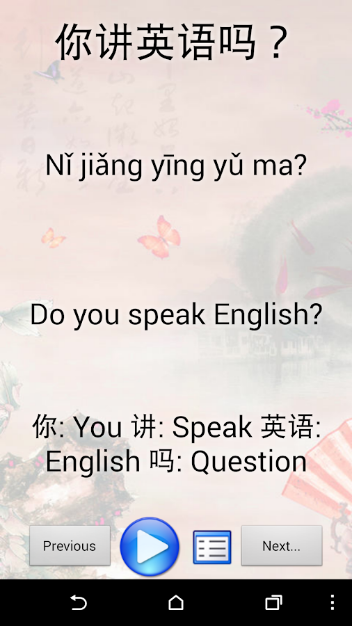 Learn Chinese with Li- screenshot