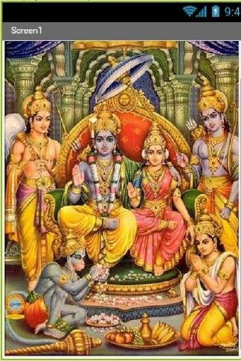 Ramayana Tiny
