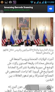 أخبار عربية عاجلة - خبر عاجل|玩新聞App免費|玩APPs