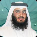 القرآن الكريم - أحمد العجمي 3.35 Apk