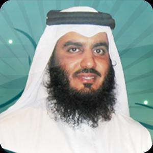 القرآن الكريم - أحمد العجمي