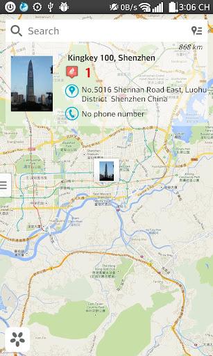 玩免費旅遊APP|下載Shenzhen (深圳) City Guides app不用錢|硬是要APP