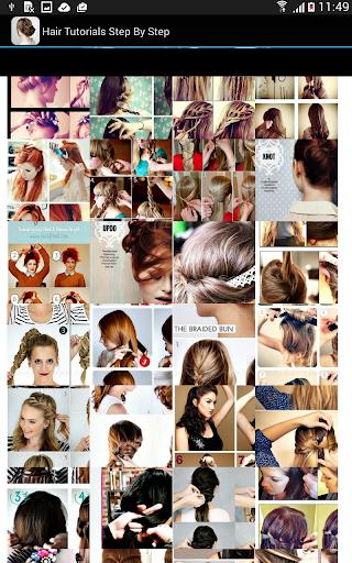 发型教程一步一步