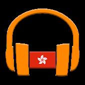 Hong Kong Radio, HK Radio