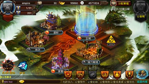 玩角色扮演App|英雄的誕生(全球封測限定版)免費|APP試玩