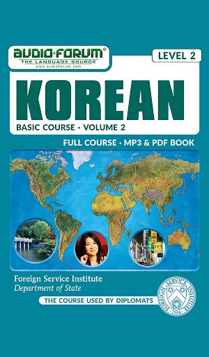 FSI Korean 2 Audio-Forum