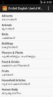 Screenshot of English Malayalam Useful Words