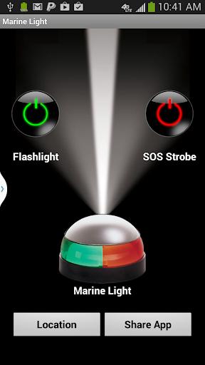 Emergency Marine Light