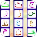 Download arabic keyboard icon