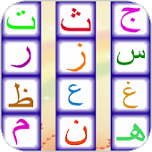 Download arabic keyboard