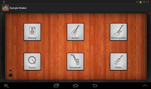 玩音樂App|样品机免費|APP試玩