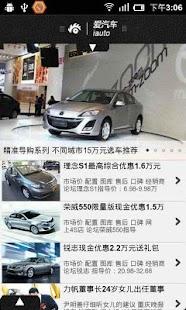 北京二手車_北京二手車交易市場_二手車轉讓_報價_愛卡汽車網
