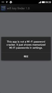 wifi key finder Root