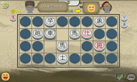 暗棋2 2.0.6 screenshot 353140