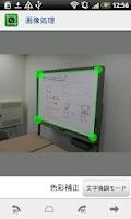 Screenshot of ScanClip Unlock Key
