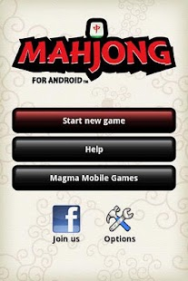 Mahjong (Ad free)- screenshot thumbnail