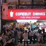 COMEBUY 現泡の茶專門店(光明店)