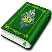 App Holy Quran (16 Lines per page) APK for Windows Phone