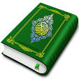 Holy Quran .. file APK for Gaming PC/PS3/PS4 Smart TV
