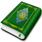 Holy Quran (16 Lines per page) 2.3