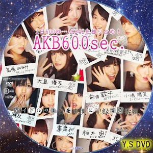 AKB48 - AKB600sec 娛樂 App LOGO-硬是要APP