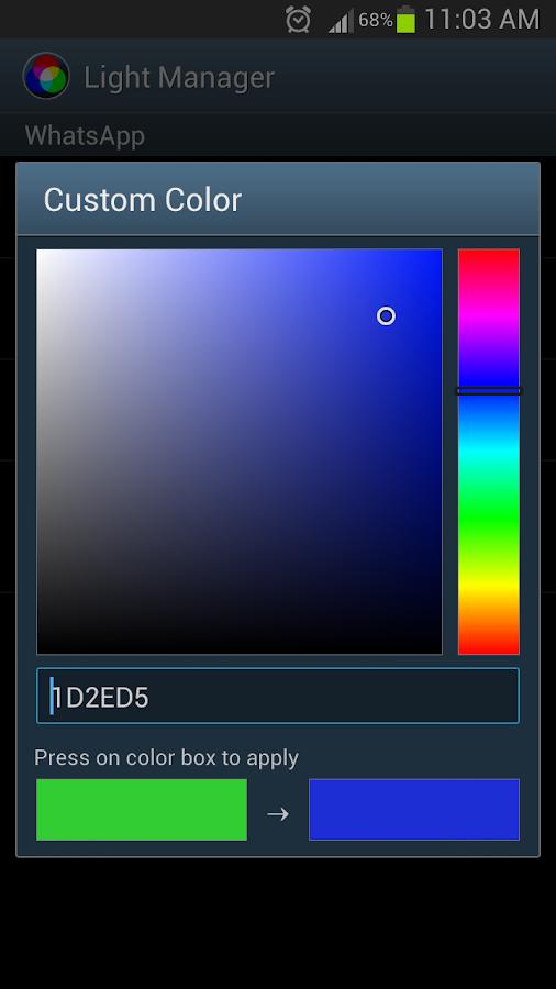 Light Manager - LED Settings - screenshot