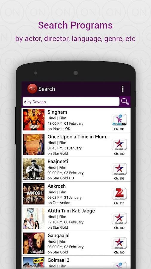 WHAT'S-ON-INDIA : TV Guide App- screenshot