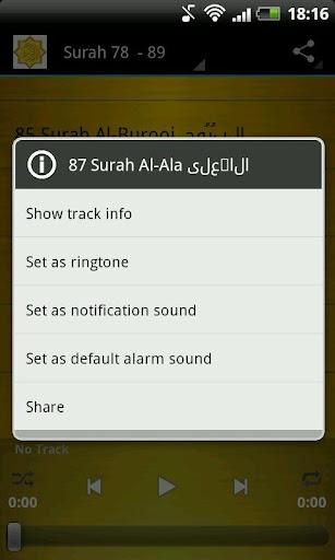Download Ahmed Al Ajmi Quran Mp3 Google Play softwares