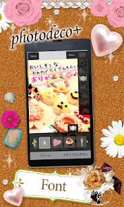 photodeco+Let's decorate photo screenshot 7