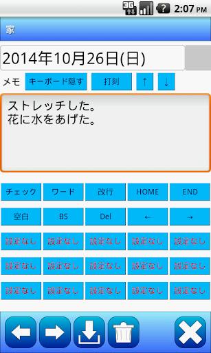 u30b3u30e8u30dfu306bu30e1u30e2u30eau30fc 1.60 Windows u7528 5