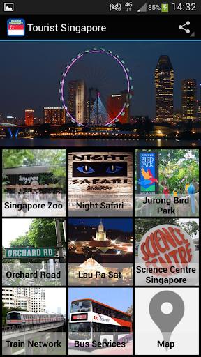 観光シンガポール2015