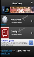 Screenshot of v2.newsQuery.update.