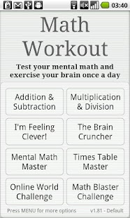玩教育App|Brain Training - Math Workout免費|APP試玩