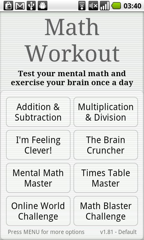 Brain Training - Math Workout- screenshot