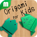 Kids Origami Free icon