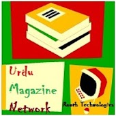 Urdu Magazine Network