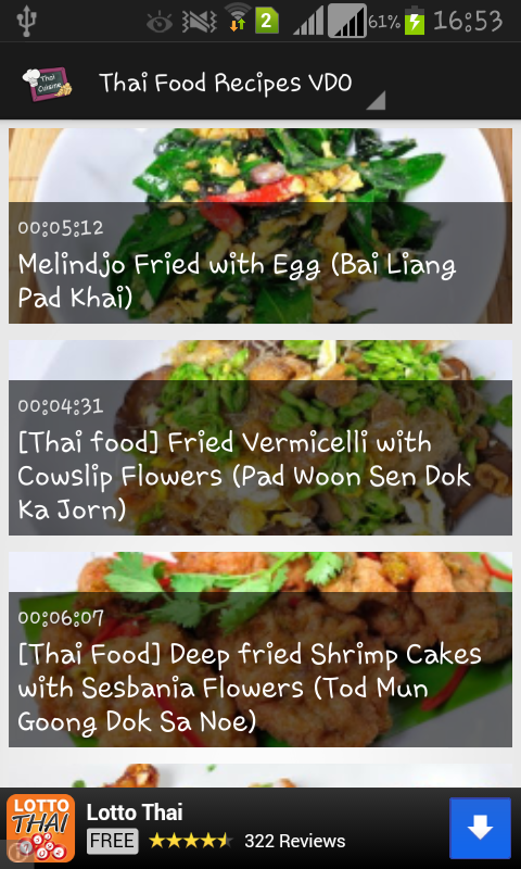 Thai Cuisine Recipes(VDO) - screenshot