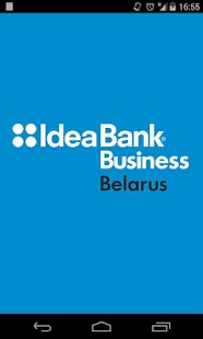 Idea Bank Business- screenshot thumbnail