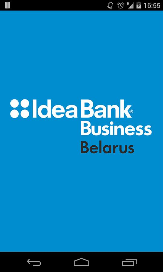Idea Bank Business- screenshot