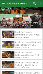 AIMIM screenshot 2