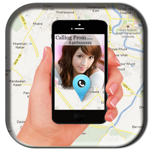 Track Caller's Location info LOGO-APP點子