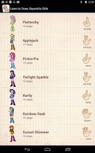 Download Learn to Draw Equestria Girls APK for Android Kitkat