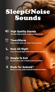 Sleep And Noise Sounds (SNS) - screenshot thumbnail