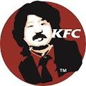 김어준의 KFC icon