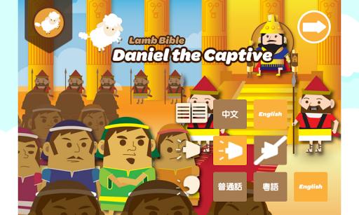 Lamb Bible-Story of Daniel