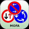 Mofa Führerschein 2013 logo
