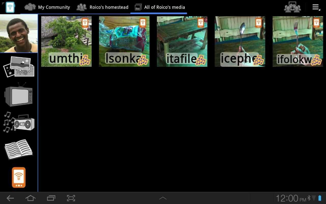Com-Tablet Media Repository- screenshot