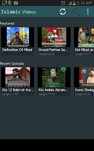 Islamic Videos - Speeches-Naat
