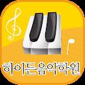 하이든음악학원 icon